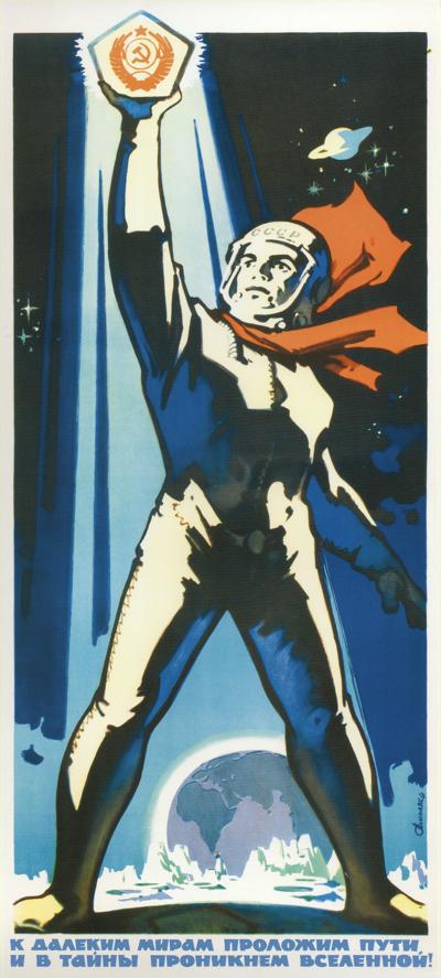 Soviet Art001Medium