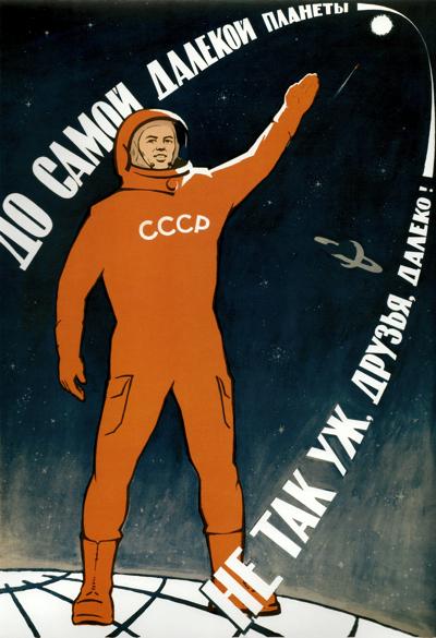Soviet Art002Medium