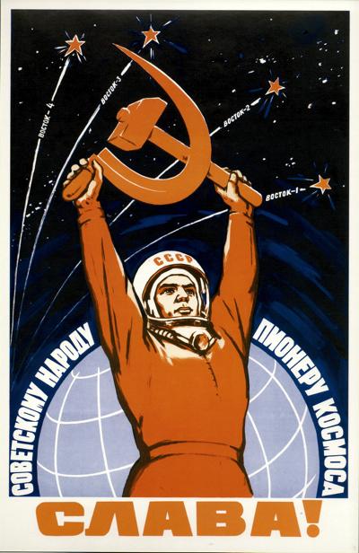 Soviet Art004Medium