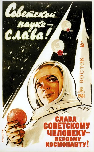Soviet Art011medium