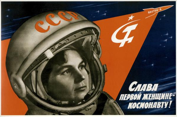 Soviet Art012medium