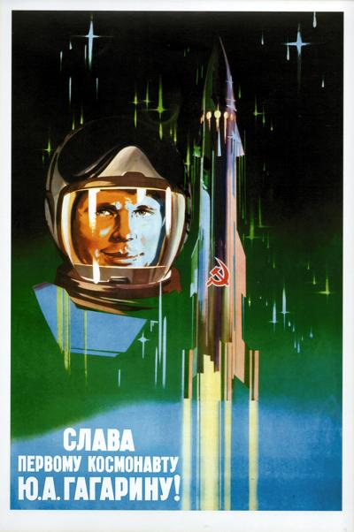 Soviet Art014medium