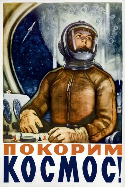 Soviet Art019medium