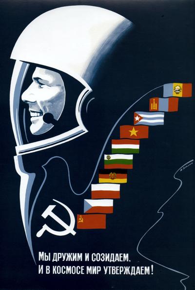 Soviet Art024medium